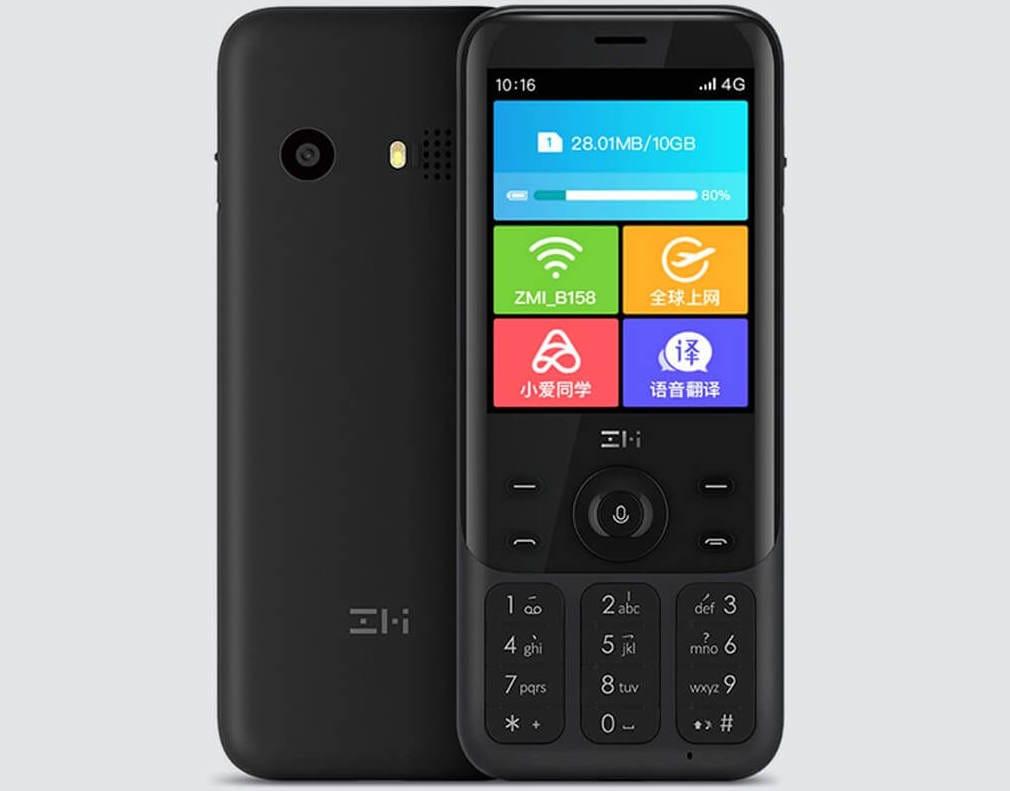 кнопочный телефон Xiaomi ZMI Travel Assistant Z1