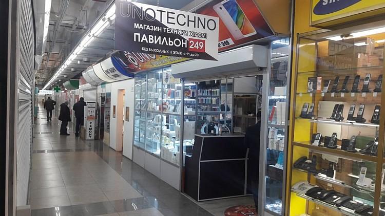 Барклая 8 Интернет Магазин