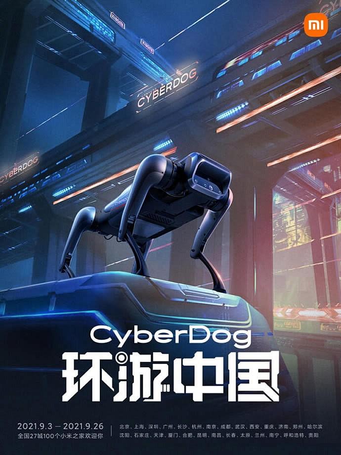 Xiaomi CyberDog - более дешевая версия аналогичного гаджета от Boston Dynamic