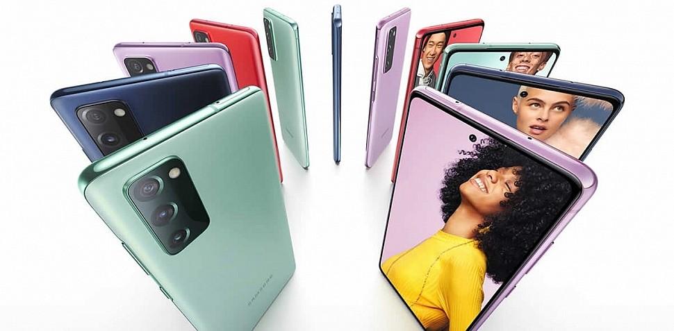 Новинка Samsung Galaxy S20 FE