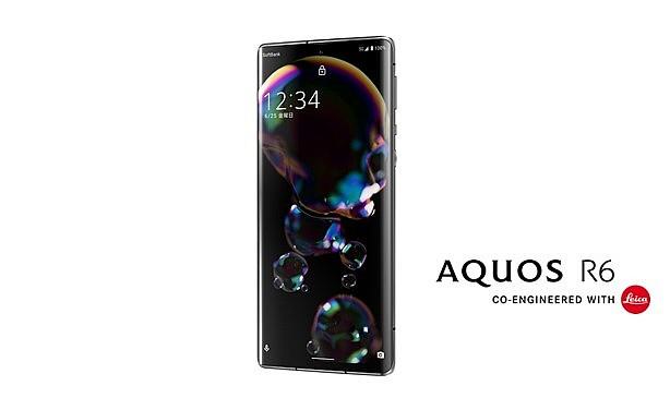 Новинка Sharp AQUOS R6 выйдет уже 10 мая
