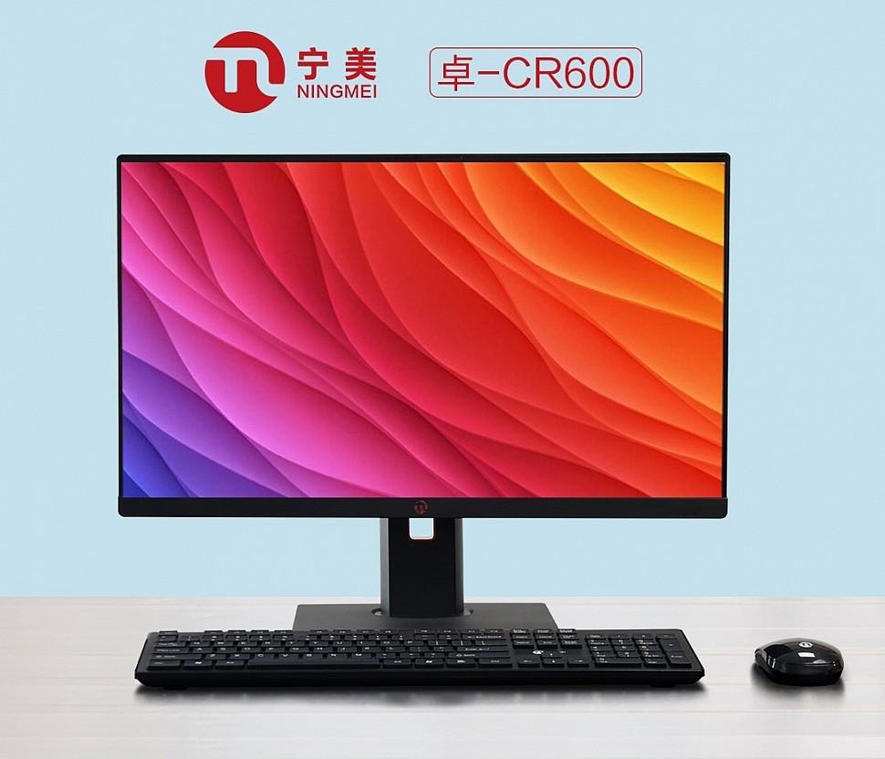 Новинка - моноблок Xiaomi Ningmei CR600