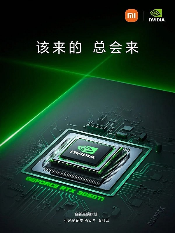 Предстоящий флагманский ноутбук Xiaomi Mi Notebook Pro X будет оснащен видеокартой NVidia GeForce RTX 3050 Ti