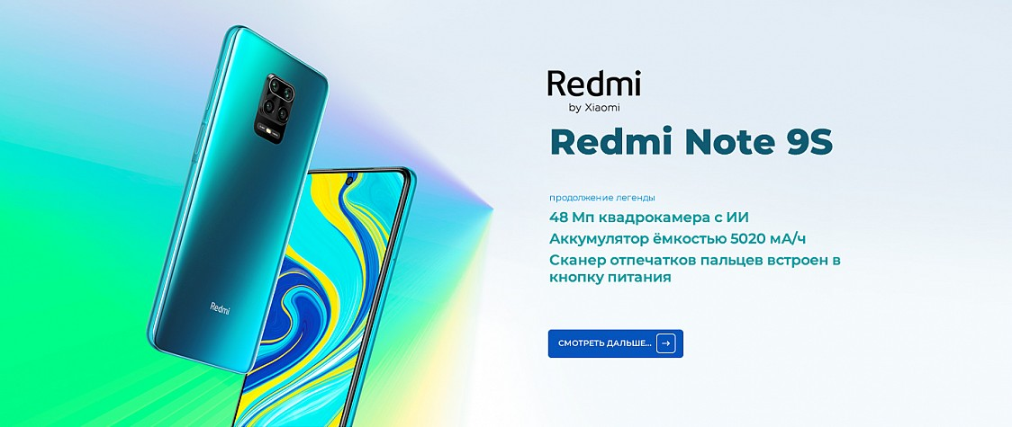 redmi_note_9s_desktop