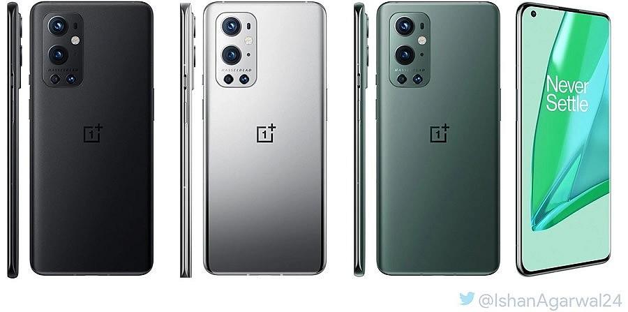 Три цвета OnePlus 9 Pro 5G: астральный черный, утренний туман и сосновый зеленый
