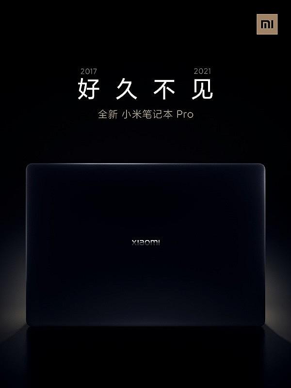 Xiaomi Mi Notebook Pro 2021 - первое изображение нового ноутбука