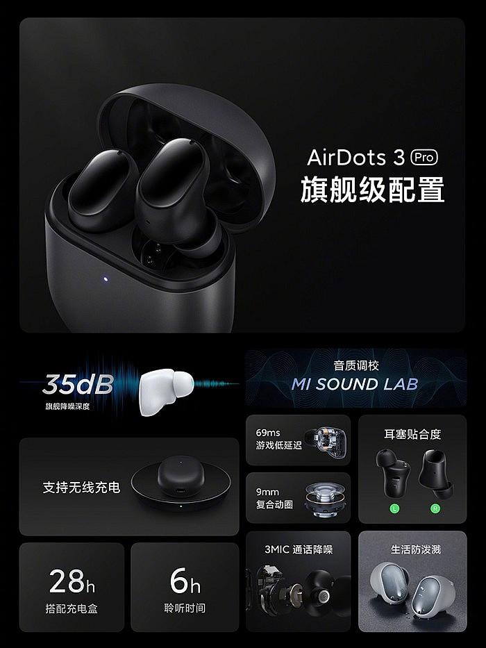 Redmi AirDots 3 Pro поддерживают трехуровневую систему адаптивного шумоподавления и автономную работу до 28 часов