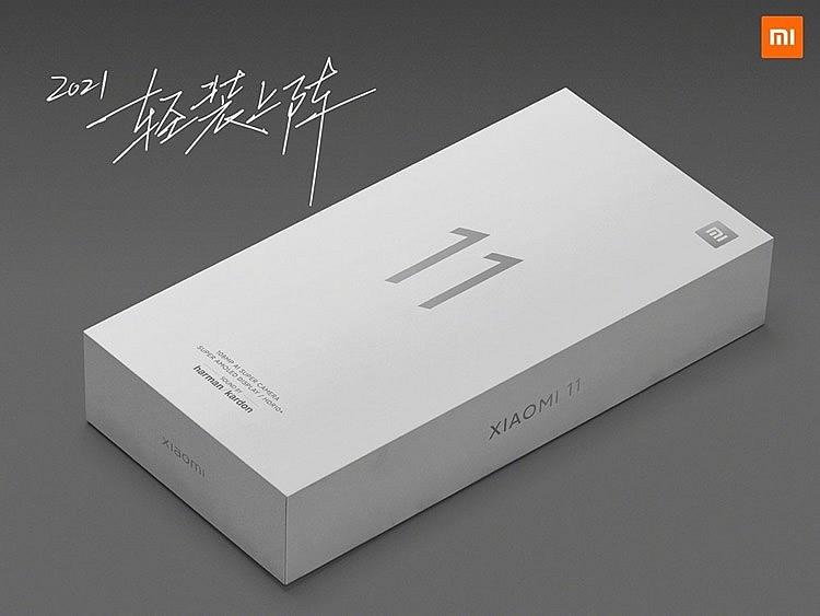 Упаковочная коробка Xiaomi Mi 11