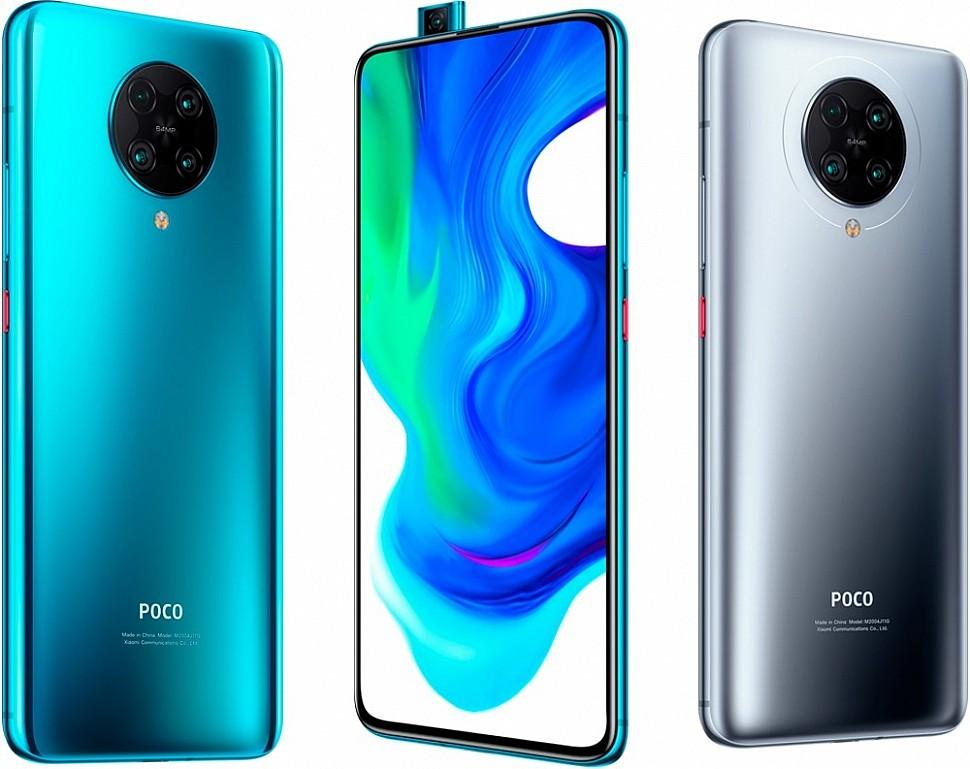 Poco F2 Pro: вид спереди и сзади