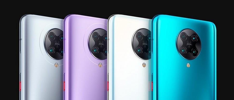 Poco F2 Pro, доступные цвета: серый, фиолетовый, белый, голубой