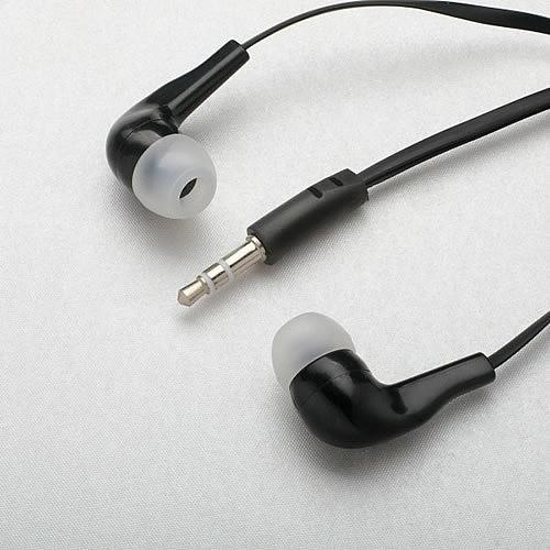 Черные наушники MP-3 Energy Stereo Q6 в подарок!