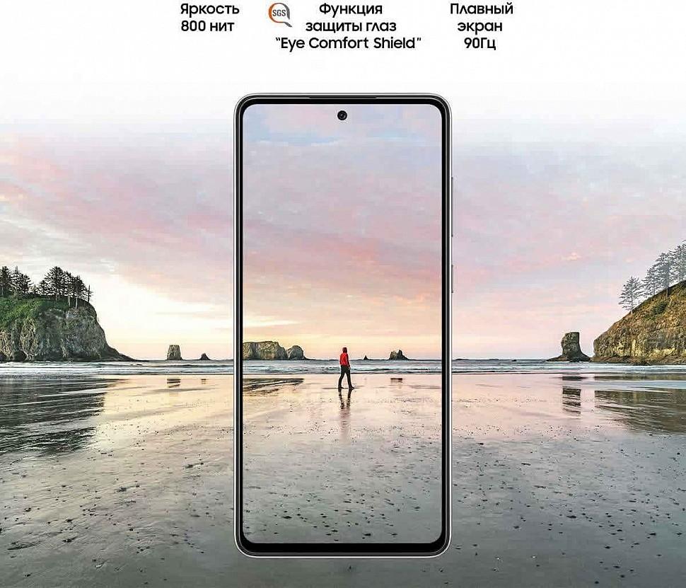 """Плавные sAMOLED дисплеи с разрешением FHD+, частотой обновления 90 Гц и O-вырезом под 32 Мп селфи-камеру: 6,5"""" у Samsung Galaxy A52 и 6,7"""" у Samsung Galaxy A72"""
