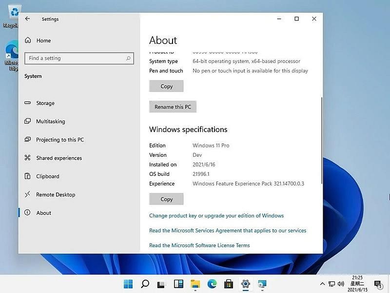 Windows 11 не сильно отличается от Windows 10 с точки зрения дизайна, но в пользовательском интерфейсе есть много заметных изменений