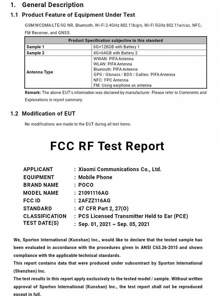 Данные о предстоящем Poco M4 Pro 5G на сайте федеральной комиссии по связи США (FCC)