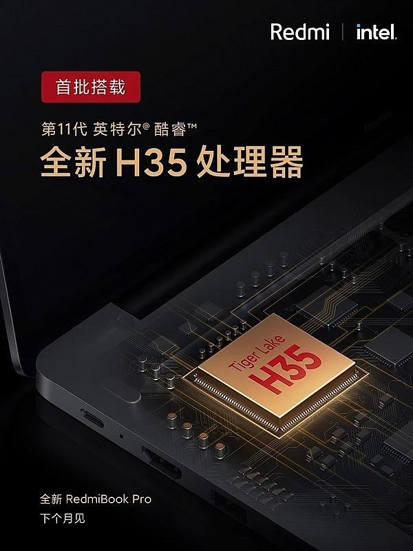На новинки будут устанавливаться процессоры 11-го поколения Intel Tiger Lake-H Intel Core i5-11300H и Intel Core i7 11370H