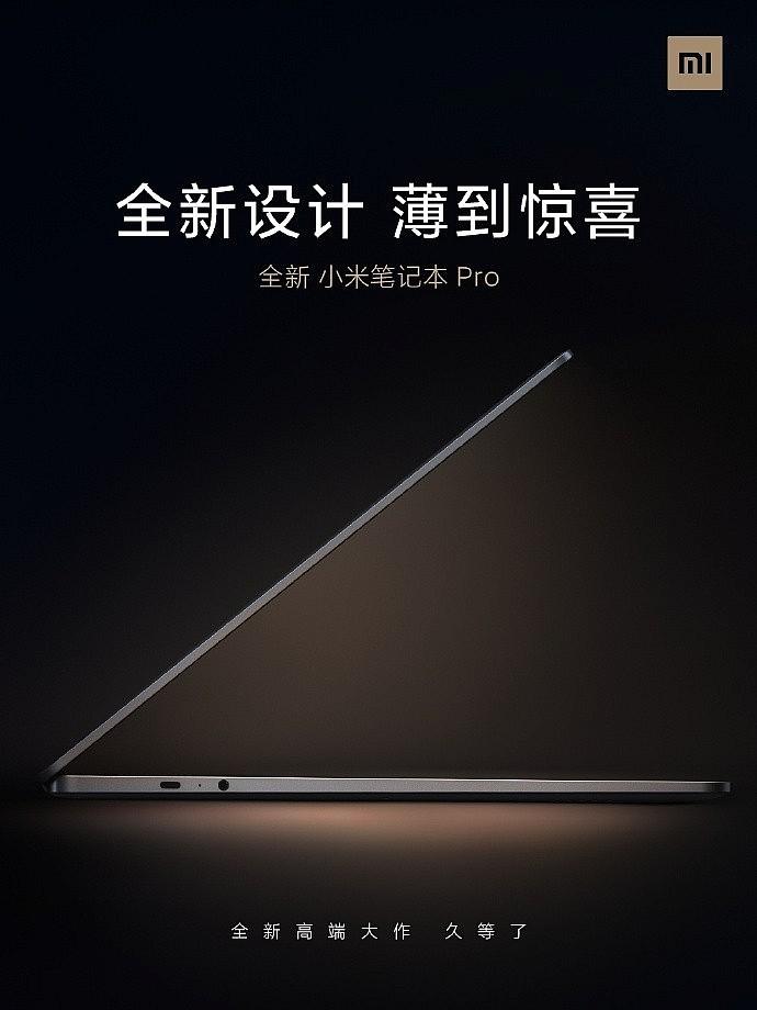 Xiaomi Mi Notebook Pro 2021 выглядит тонким, а корпус будет выполнен полностью из металла