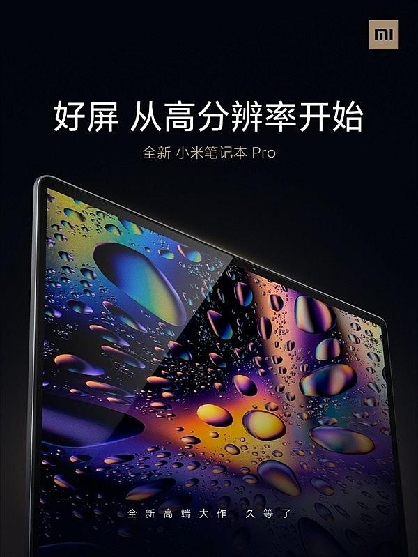 Xiaomi Mi Notebook Pro 2021 может получить OLED экран от Samsung и разрешением 4K