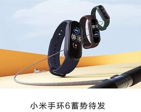 Тизерное изображение фитнес-браслета Xiaomi Mi Band 6