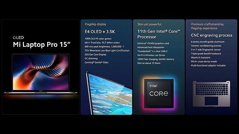 Xiaomi Mi NoteBook Pro 15 2021 - E4 OLED 3.5К дисплей, процессор 11-го поколения Intel Core и видеокарта NVIDIA GeForce MX450