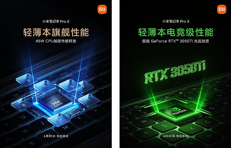 Xiaomi Mi Notebook Pro X получит процессор Intel серии H35 11-го поколения и видеокарту Nvidia GeForce RTX 3050 Ti
