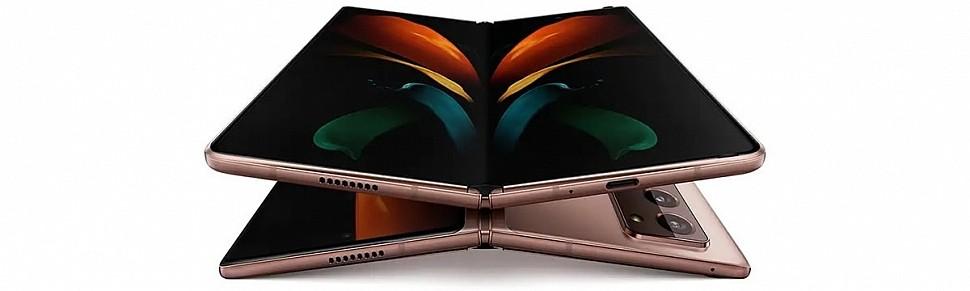 Складывающийся смартфон третьего поколения Samsung Galaxy Z Fold 2