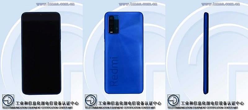 Изображения предстоящего смартфона Redmi с сайта TENAA
