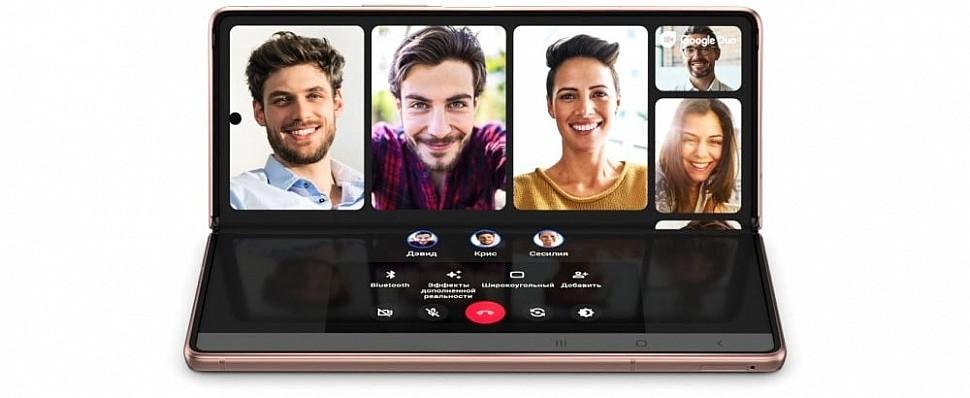 "Samsung Galaxy Z Fold 2 - Диагональ внешнего дисплея 6,2"""