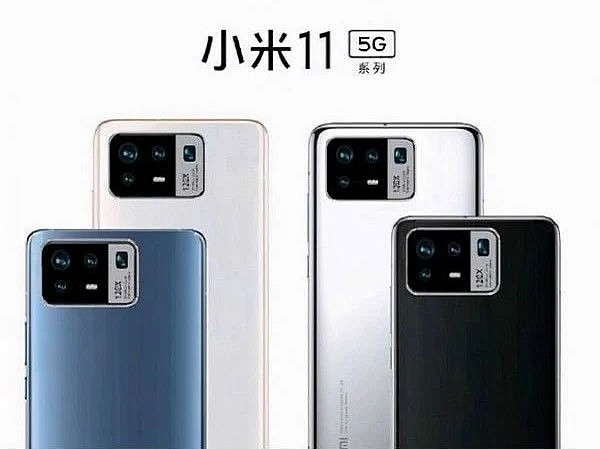 Постер предполагаемой новинки Xiaomi Mi 11 Pro