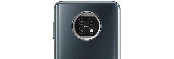 Redmi Note 10 - тройной блок камер