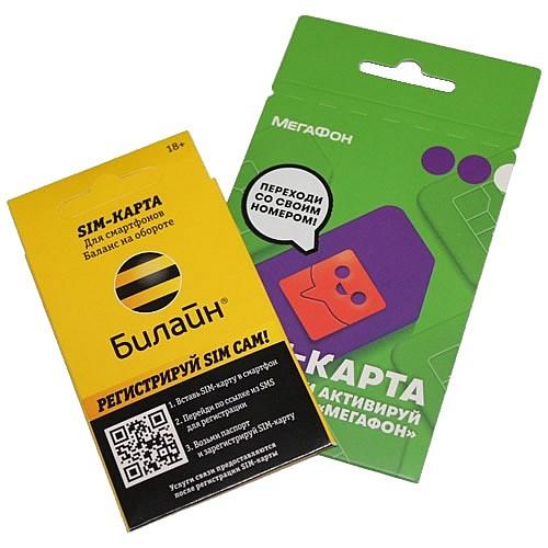 SIM-карта Билайн и МегаФон с саморегистрацией, лицевая сторона пакета