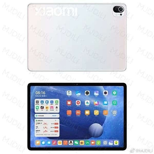 Xiaomi Mi Pad 5 Pro получит двойную камеру 20 Мп + 13 Мп