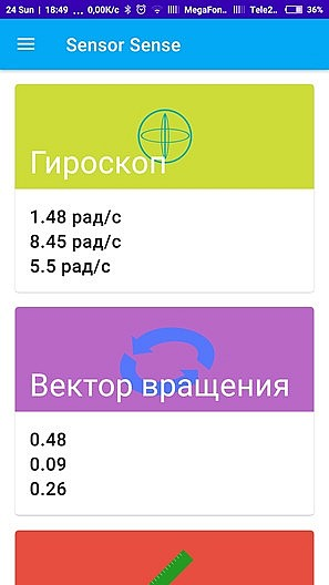 Список датчиков в приложении Sensor Sense