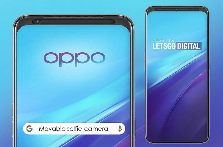 Телефон Oppo с подвижной фронтальной камерой
