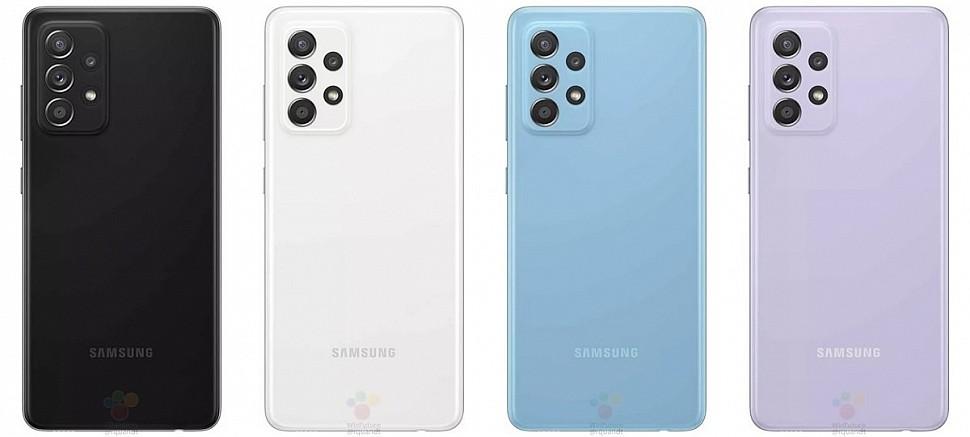 Доступные цвета Samsung Galaxy A52: черный, белый, голубой и лавандовый