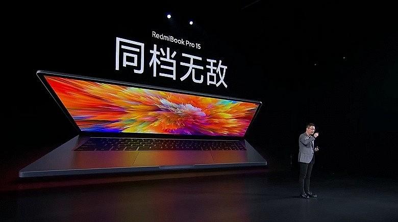 Презентация новой серии ноутбуков Redmibook Pro