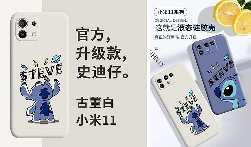 Изображения задних панелей Xiaomi Mi 11 и Xiaomi Mi 11 Pro