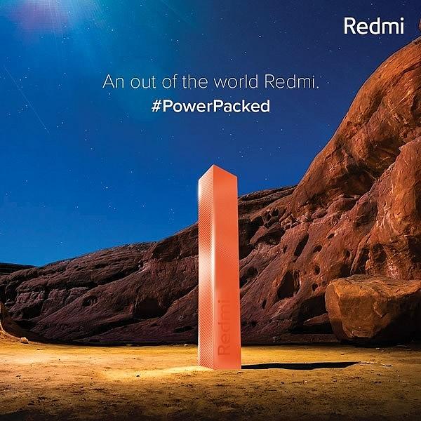 Рекламный тизер Redmi 9 Power India, оранжевый цвет