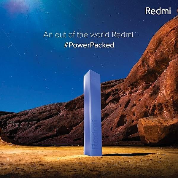 Рекламный тизер Redmi 9 Power India, синий цвет
