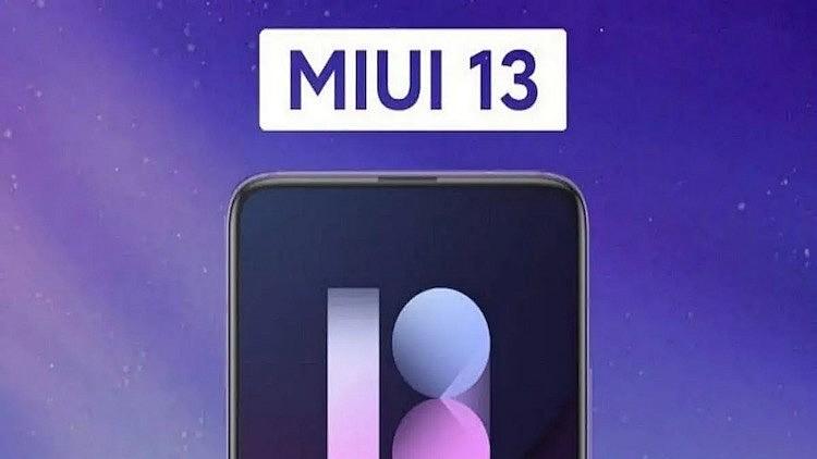 Новая фирменная оболочка MIUI 13 будет представлена 25 июня