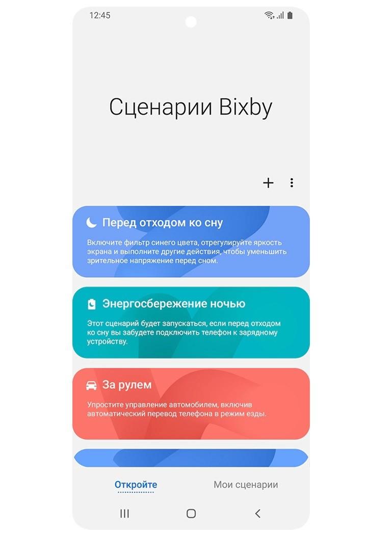 Смартфон Samsung Galaxy A51 6/128Gb White (Белый)