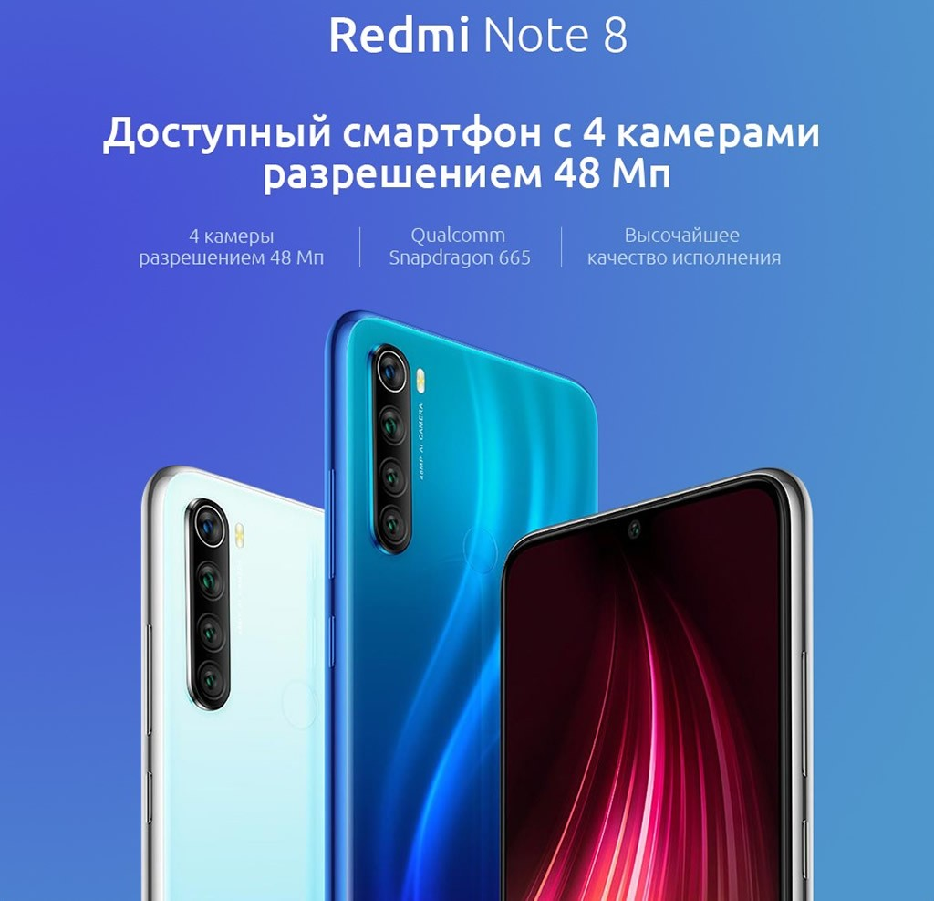 Смартфон Xiaomi Redmi Note 8 4/64GB Черный/Black Global Version