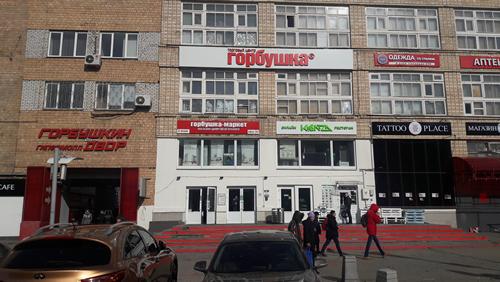 samovyvoz unotechno.ru na gorbushke, vkhod