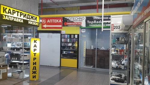 samovyvoz unotechno.ru na gorbushke, po ukazatelyu nalevo