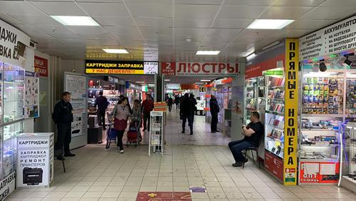 samovyvoz unotechno.ru na mitinskom radiorinke, vkhod nomer 1