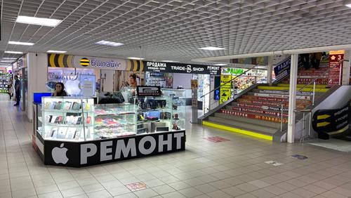 samovyvoz unotechno.ru na mitinskom radiorinke, u magazina Profit napravo