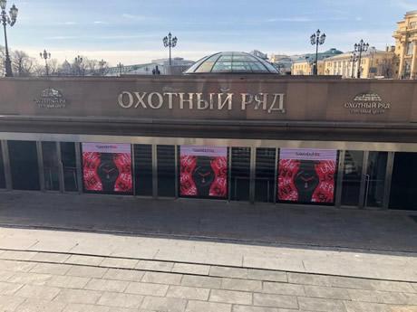 samovyvoz unotechno.ru na okhotnom ryadu, vkhod